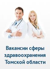 Конференция «Аптека будущего»